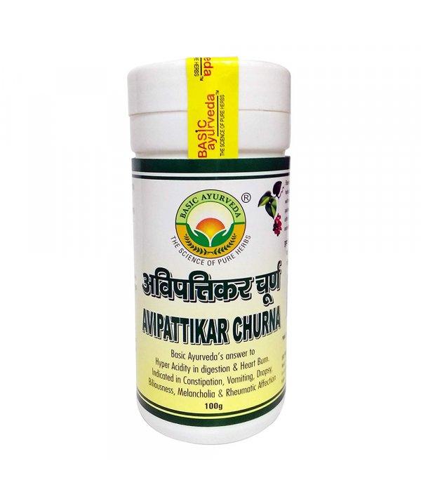 Basic Ayurveda Avipattikar Churna