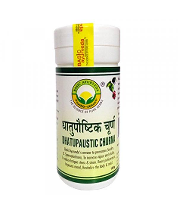 Basic Ayurveda Dhatupaushtik Churna