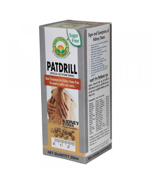 Basic Ayurveda Patdrill Drink (Special No Stone Drink)