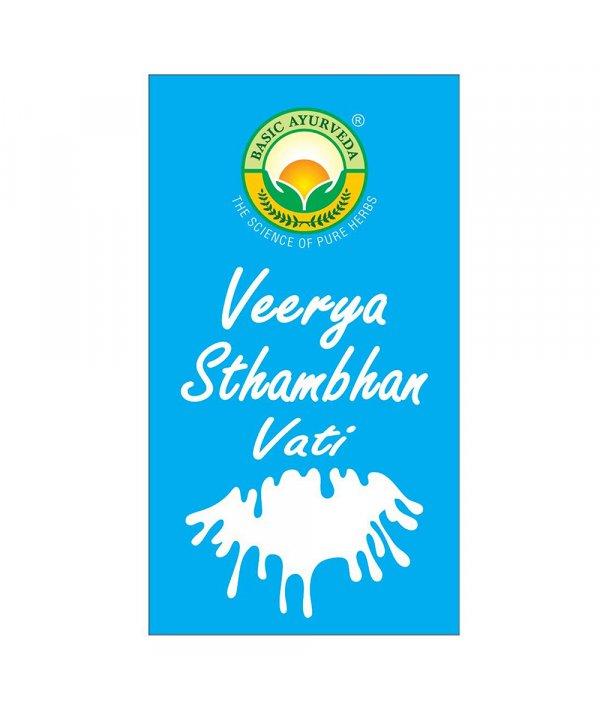 Basic Veerya Sthambhan Vati