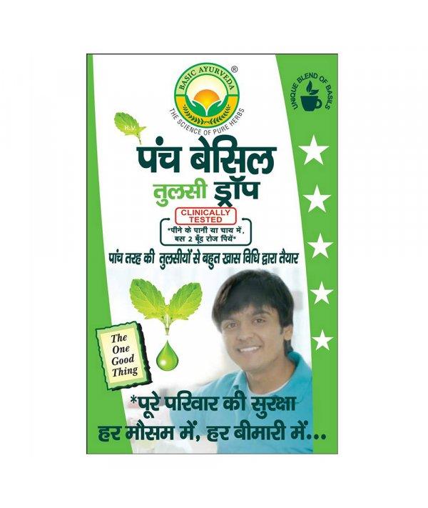 Basic Ayurveda Panch Basil (Tulsi) Drop