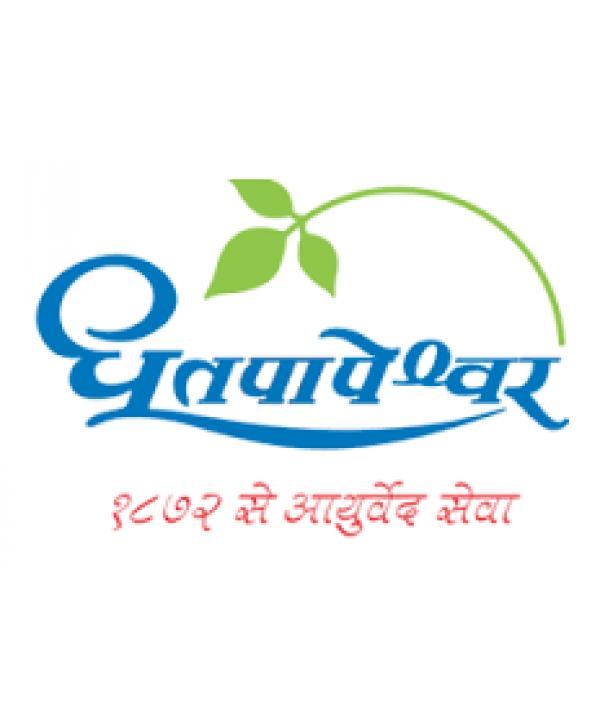 Dhootapapeshwar Amavatari Rasa