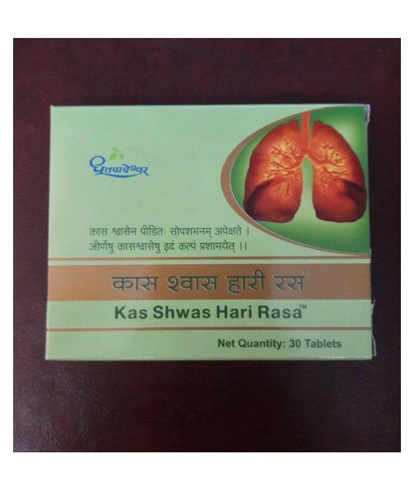 Dhootapapeshwar Kas Shwas Hari Rasa