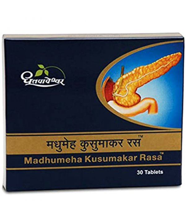 Buy Dhootapapeshwar Madhumeha Kusumakar Rasa at Best Price Online