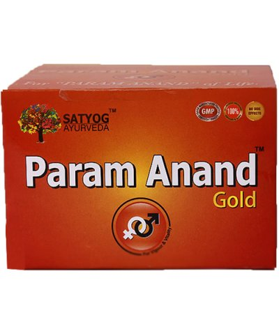 Param Anand Gold