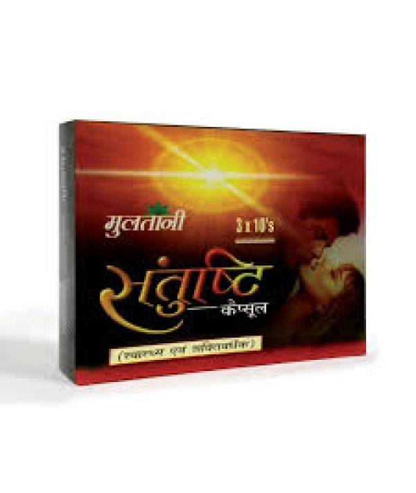 Multani Santushti Tablet
