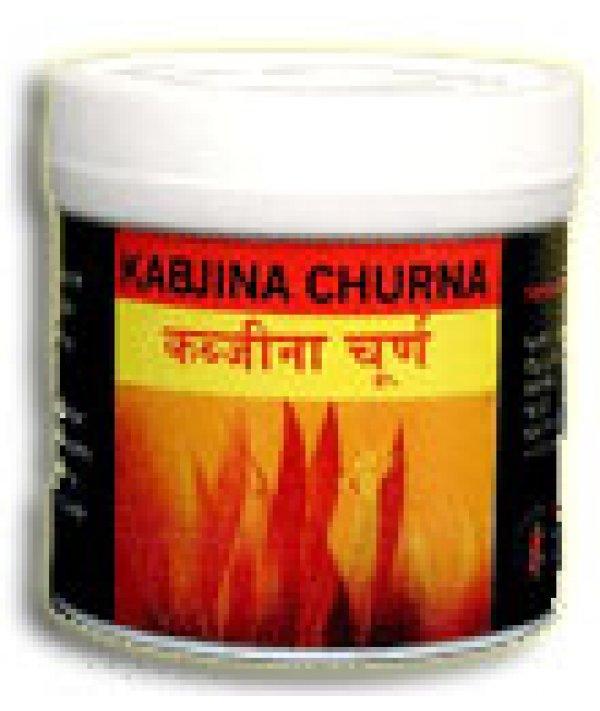 Vyas Kabjina Churna