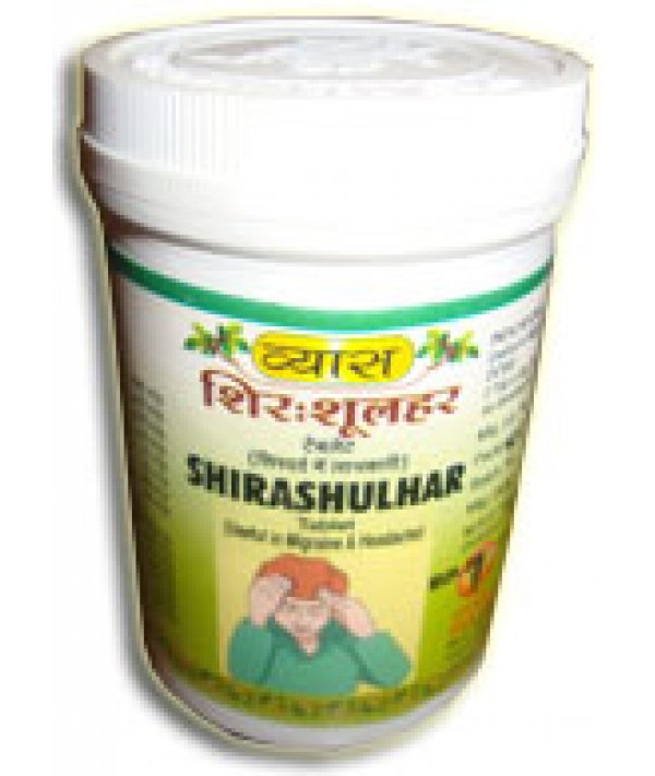 Vyas Shirashulhar Tablet