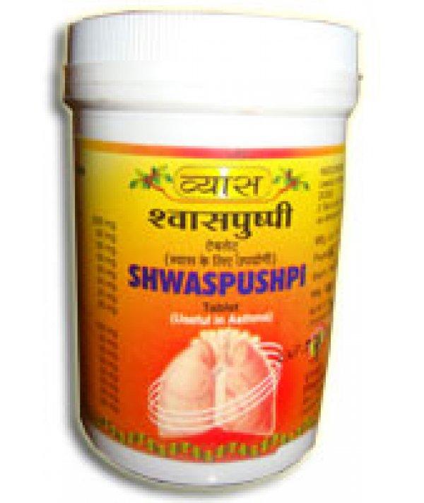 Vyas Shwaspushpi Tablet