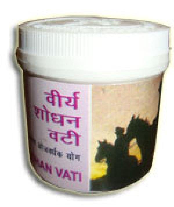 Vyas Viryashodhan Vati