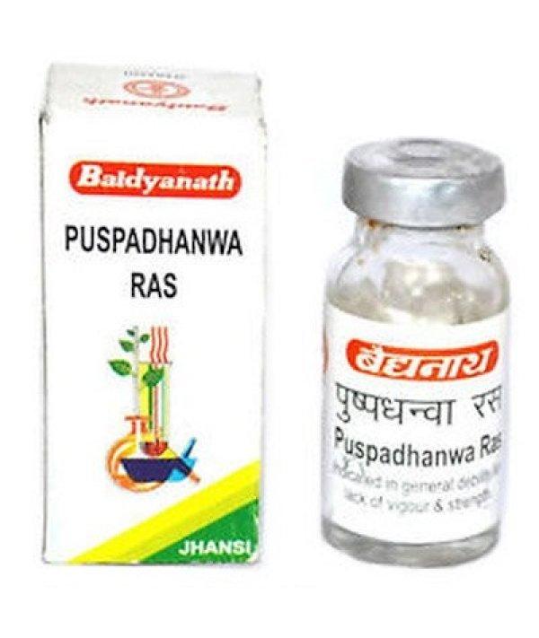 Baidyanath B-Pushpadhanwa Ras