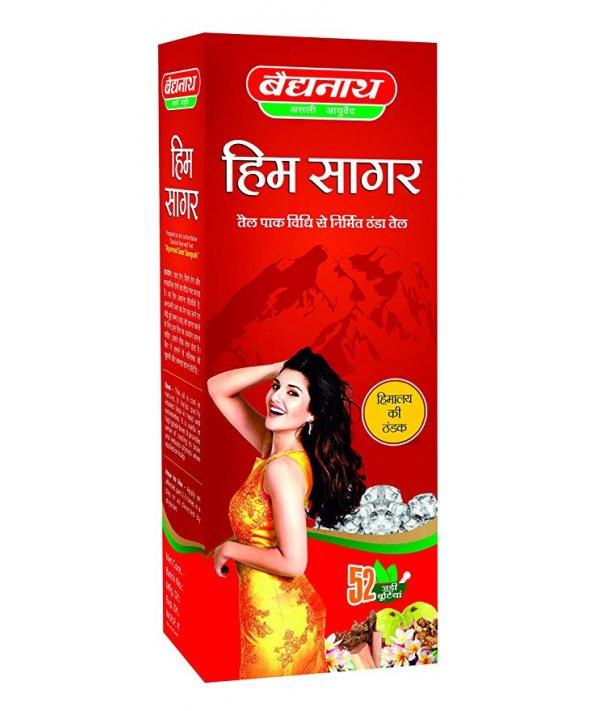 Baidyanath Him Sagar