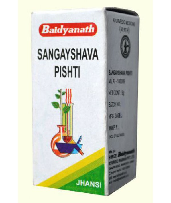 Baidyanath Sangeyshav Pishti