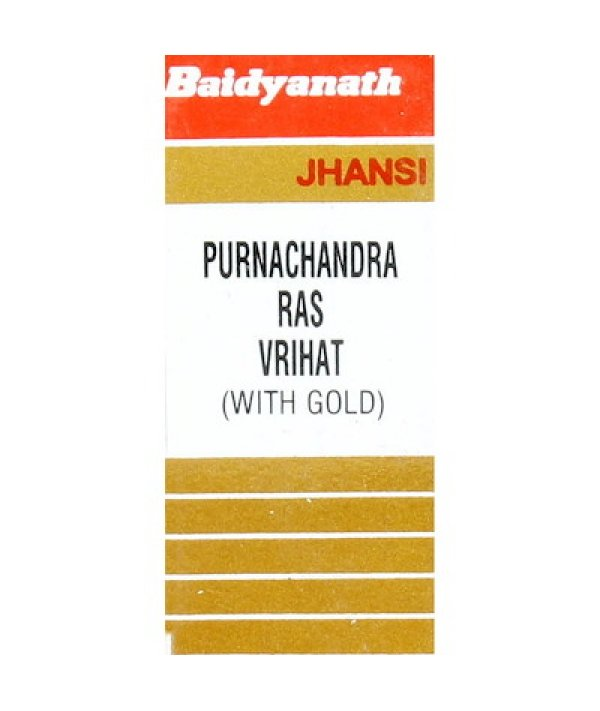 Baidyanath Poornchandra Rasa Swarna Yukta