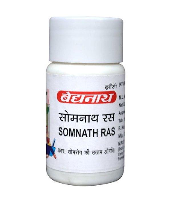 Baidyanath Somnath Ras Brihat Swarna Yukta