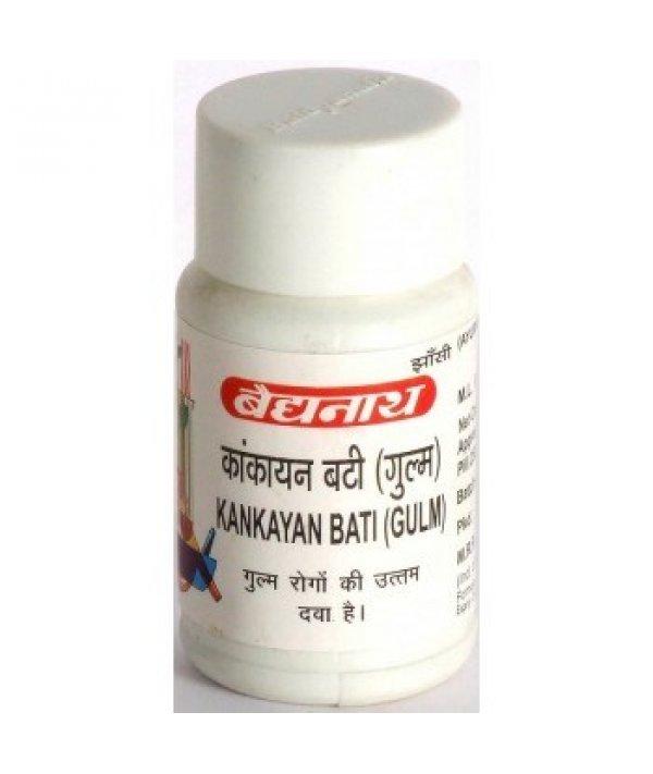 Baidyanath Kankayan Bati Gulm