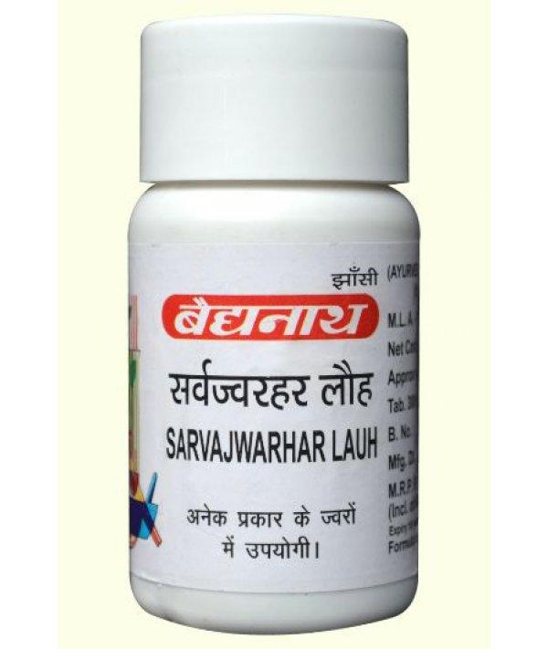 Baidyanath Sarvjwarhar Loha Swarna Yukta