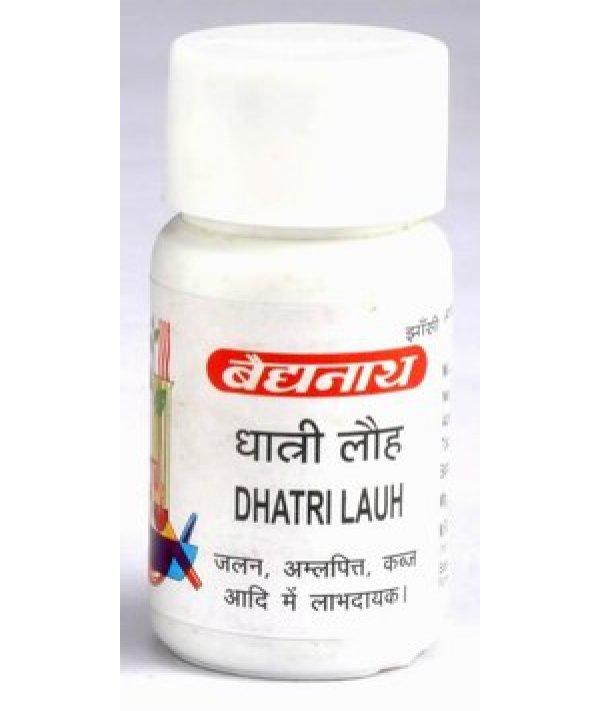 Baidyanath Dhatri Loha