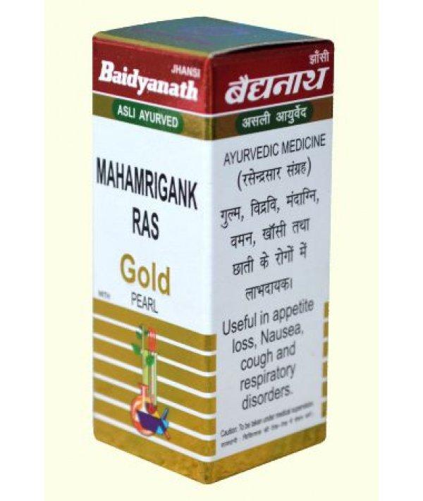 Baidyanath Mahamrigank Ras Swarna Moti Yukta