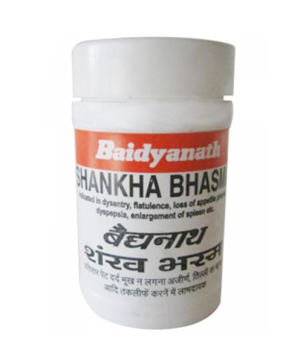 Baidyanath Shankha Bhasma
