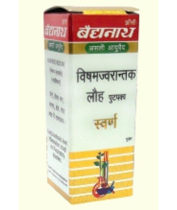Baidyanath Vishamjwarantak Loha Swarna Moti Yukta