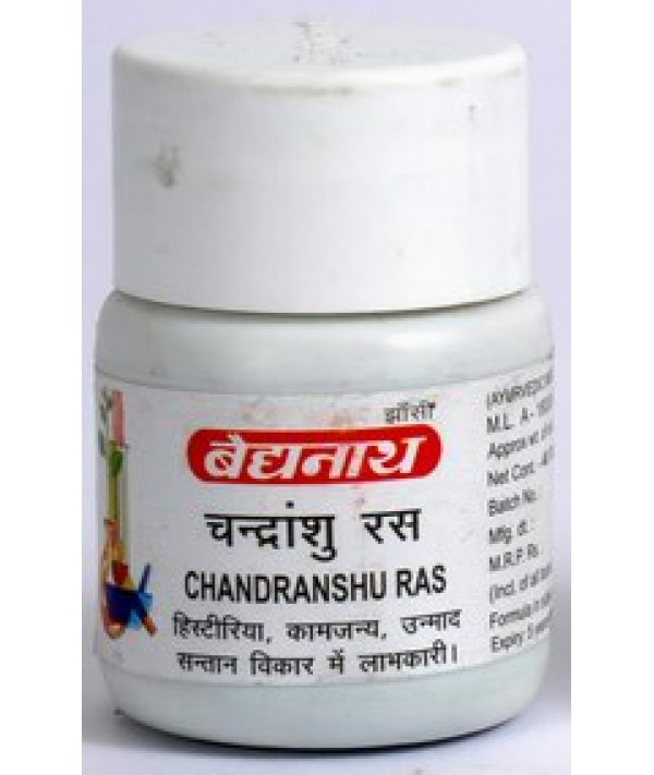 Baidyanath Chandransu Ras