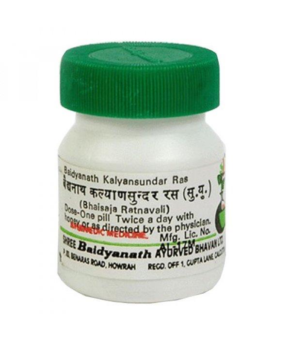 Baidyanath Kalyan Sunder Ras