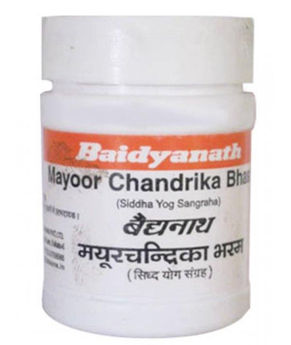 Baidyanath Mayurchandrika Bhasma