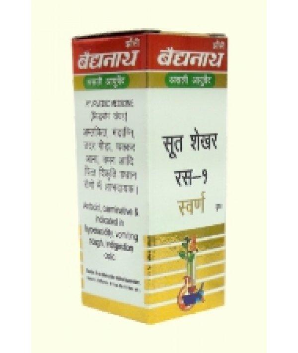 Baidyanath Sutshekhar Ras No.1 Swarna Yukta