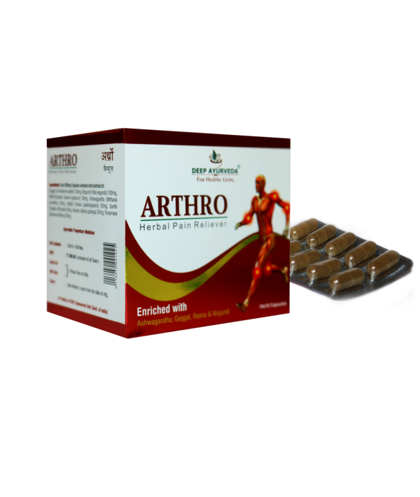 Deep Ayurveda Arthro Capsule