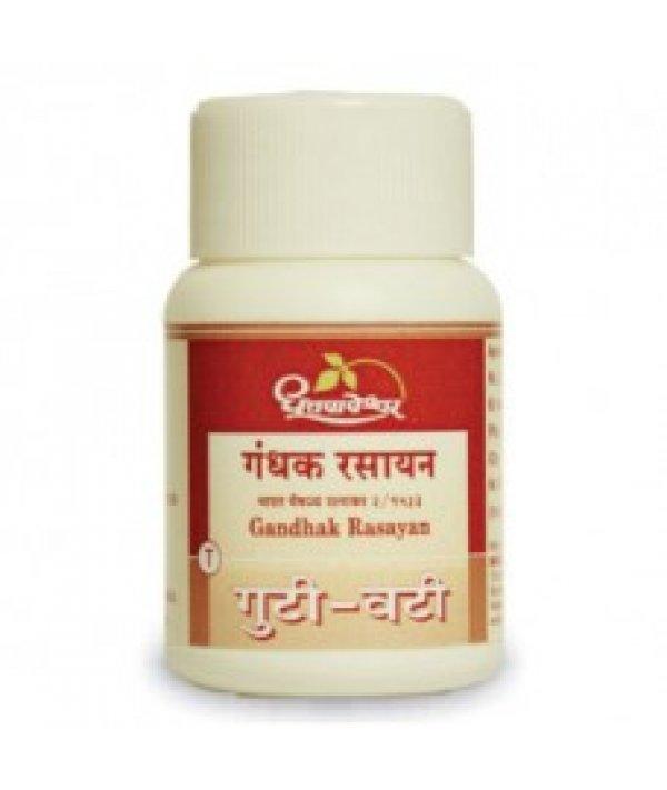 Dhootapapeshwar Gandhak Rasayan