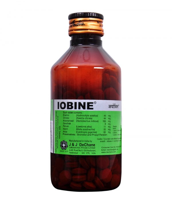 J And J Dechane Iobine Tablets