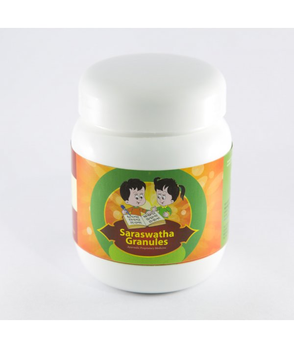 Kerala Ayurveda Saaraswatha Granules