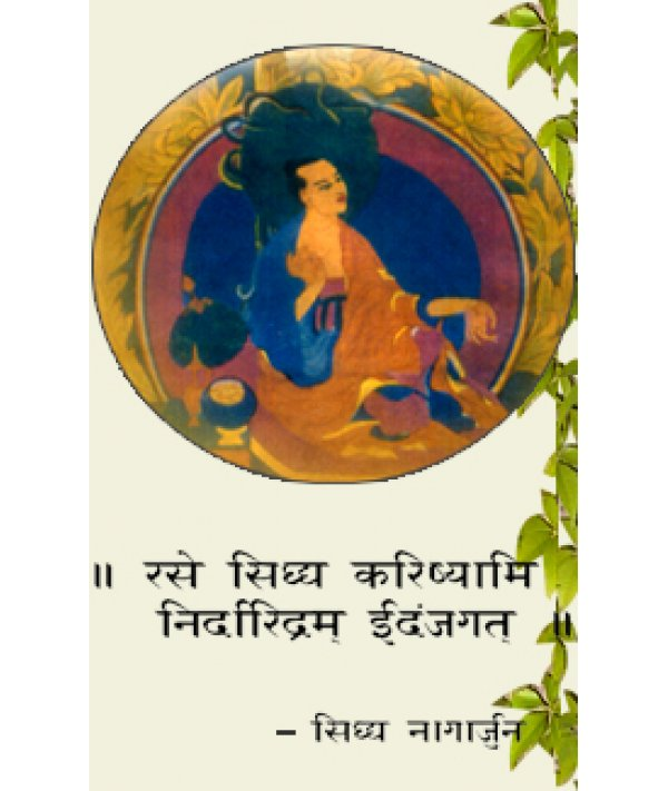 Nagarjuna N-Liv Tablet