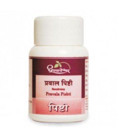 Dhootapapeshwar Prawal Pishti