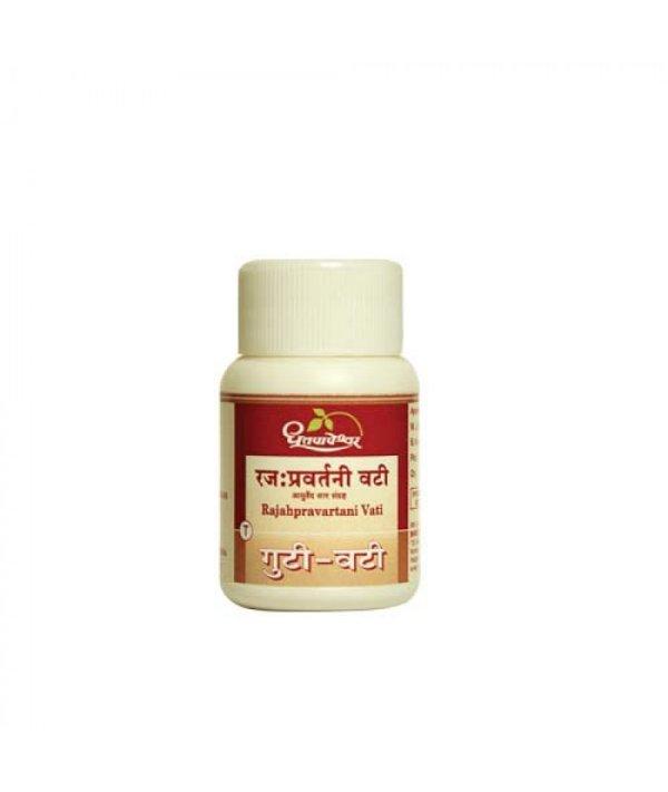 Dhootapapeshwar Rajahpravartani Vati