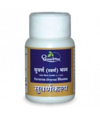 Dhootapapeshwar Suvarna Bhasma Premium Quality Gold