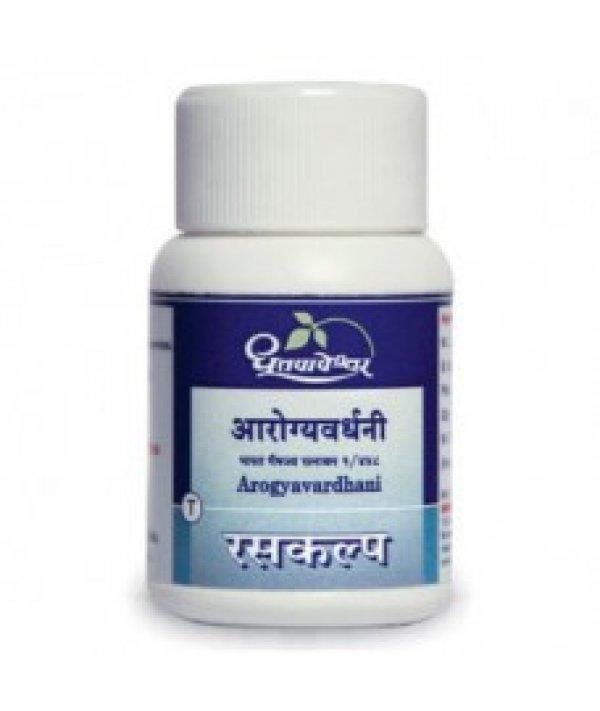Dhootapapeshwar Arogyavardhini Vati