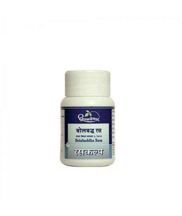 Dhootapapeshwar Bolbaddha Rasa