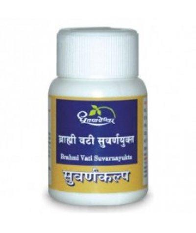 Dhootapapeshwar Brahmi Vati Suvarnayukta Premium Quality Gold