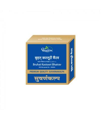 Dhootapapeshwar Bruhat Kastoori Bhairav Premium Quality Gold