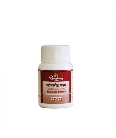 Dhootapapeshwar Kantaloha Bhasma