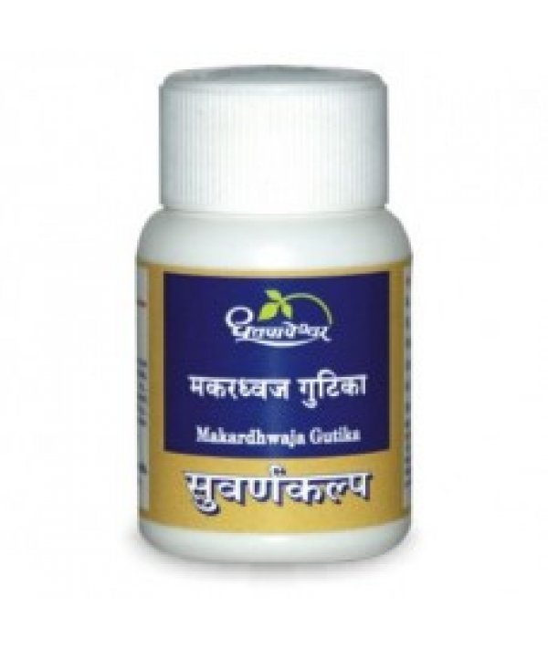 Dhootapapeshwar Makardhwaja Gutika Premium Quality Gold