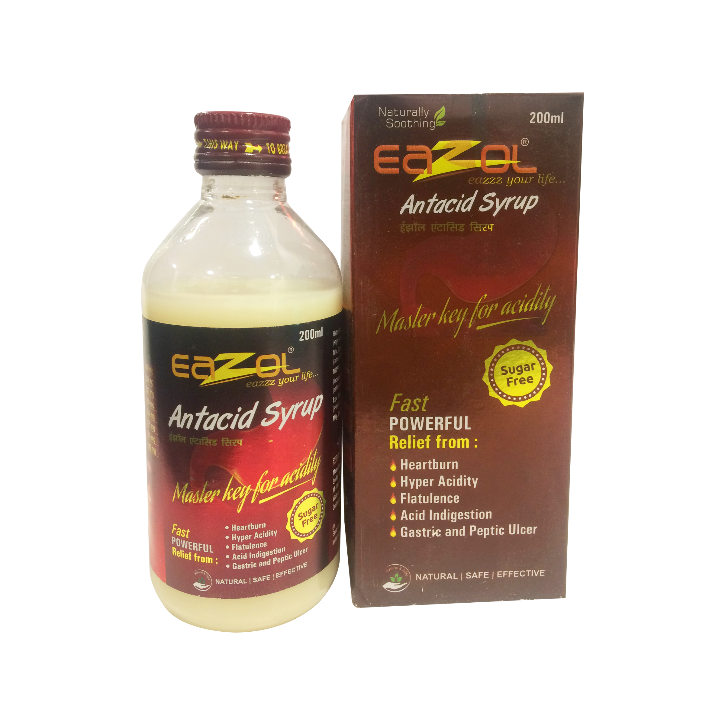 Eazol Antacid Syrup Relief From Heartburn Acidity Ulcer Home
